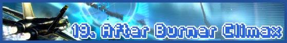 19-afterburner-climax-subhead