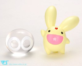 Carbuncle Figure
