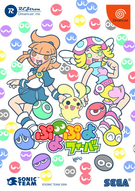Puyo Puyo Fever by Kopke