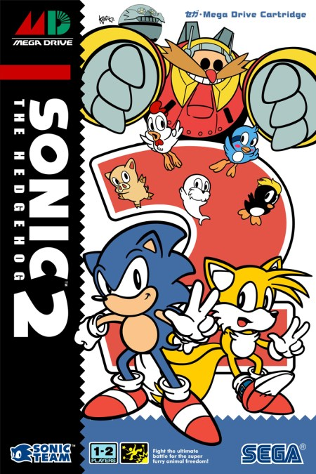 Sonic 2 Poster by Köpke