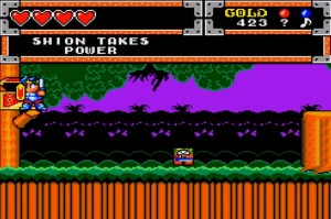 Monster World MS - Screen Shot 04