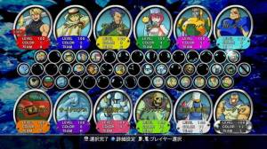 Guardian Heroes on Xbox 360