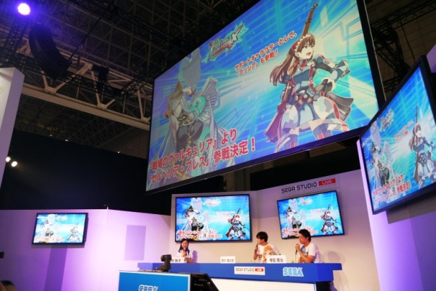Fighitng climax tgs