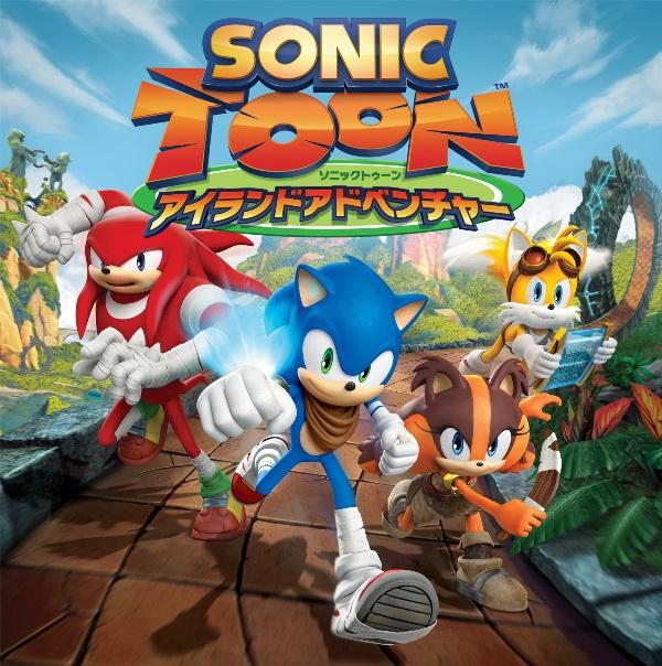 Sonic Toon: Adventure Island