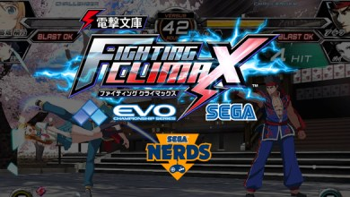 DENGEKI BUNKO FIGHTING CLIMAX EVO 2015