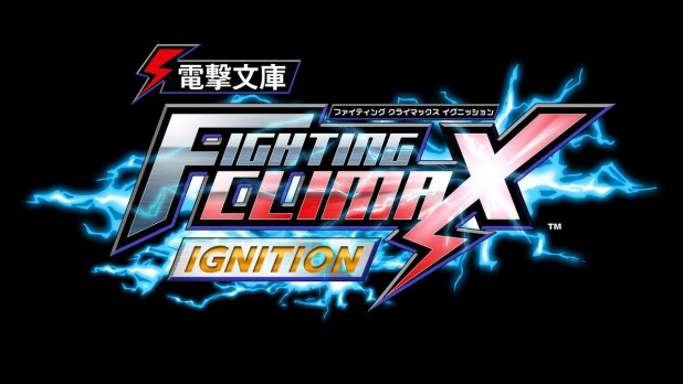 Fighting Climax Ignition for consoles
