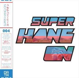 super-hang-on-vinyl