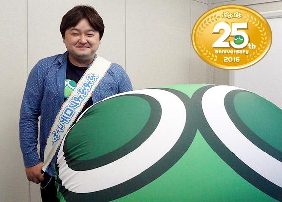 Puyo Puyo 25th Anniversary Hosoyamada Mizu