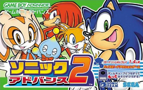 Sonic Advance 2 is getting a Japanese Wii U Virtual Console release