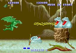 Xbox_one_backwards_compatability_May_2016_altered_beast