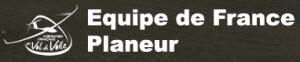 Equipe_de_France