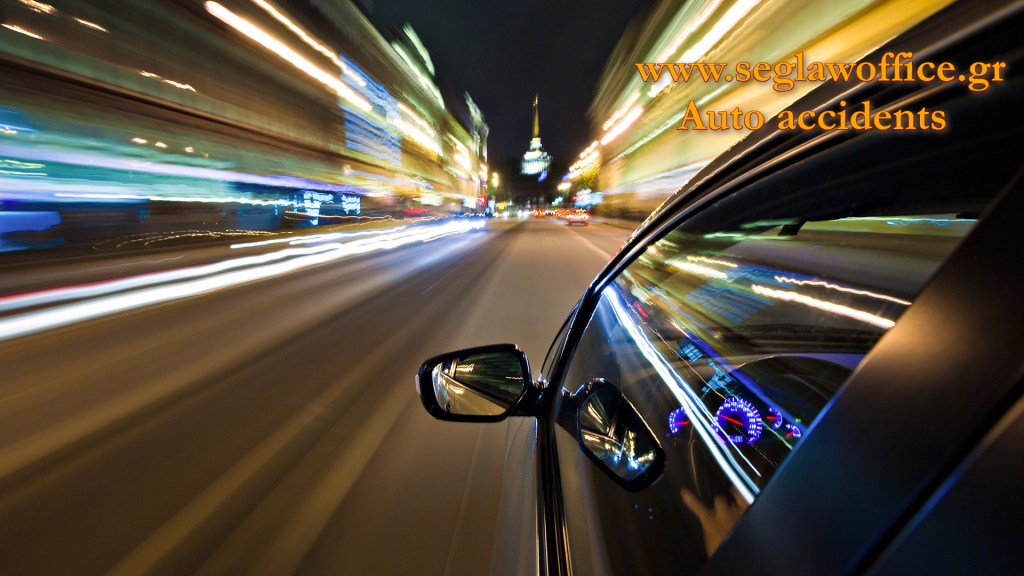 car accidents; lawyer in Greece; Sotiropoulos G. E., attorney at supreme court of Greece, www.seglawoffice.gr