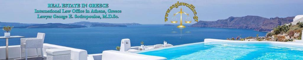 Law Office Athens Greece real estate mykonos santorini