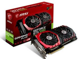 best VR graphics card