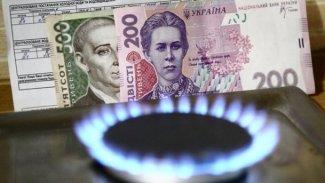 Что будет с тарифами на газ. Фото: архив