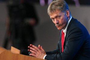 Dmitry Peskov. Photo: AFP