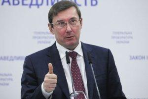 Yury Lutsenko. Photo: archives