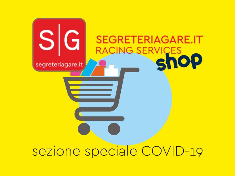 Segreteriagare.it il nuovo shop-online!