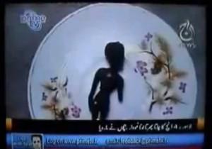 Pakistan: bambini trovano piccola creatura Aliena