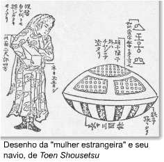 osni-japon