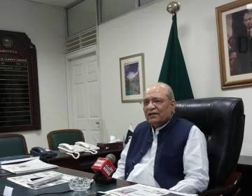 Senator Mushahidullah