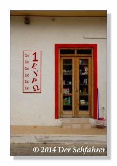 1-Euro-Shop