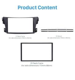 trendy double din 2002 2007 toyota caldina car radio fascia stereo dash cd trim panel frame installation kit [ 1500 x 1500 Pixel ]