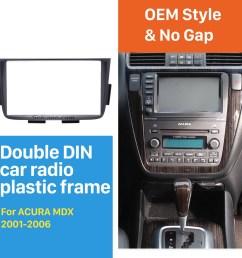 black double din car radio fascia for 2001 2002 2003 2004 2006 acurablack double din car radio fascia for 2001 2002 2003 2004 2006 acura mdx stereo dash cd  [ 1500 x 1500 Pixel ]