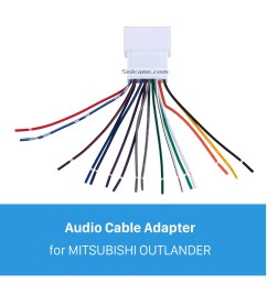 car stereo wiring harness plug adapter audio cable for mitsubishi outlander [ 1500 x 1500 Pixel ]