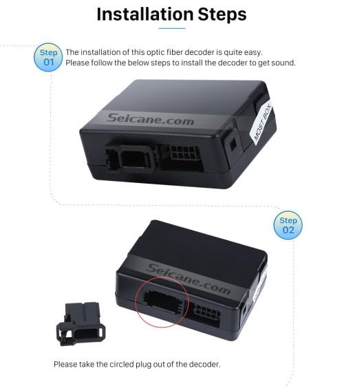 small resolution of  seicane 2003 2012 porsche cayenne car optical fiber decoder most box bose harmon kardon digital