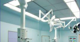 Sistema de flujo de aire laminar para hospitales