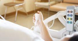 Sistemas de comunicación hospitalaria enfermera paciente
