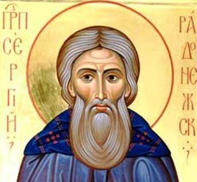10 Dicembre, San Cesare