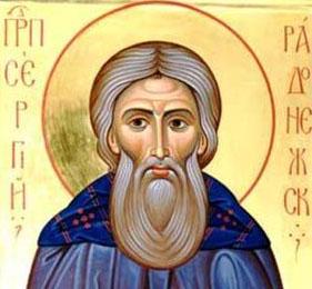 17 Gennaio, Sant'Antonio Abate