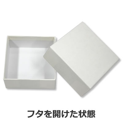 貼り箱 白 74×74×31:化粧箱net【紙箱/小箱/ギフト箱】