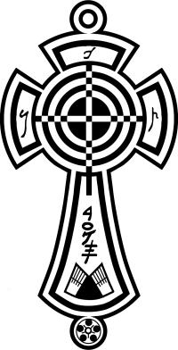 Prince of Peace Cross