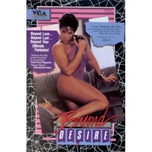 Beyond Desire DVD Cover