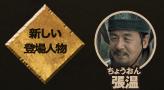 スクリーンショット 2015-07-26 14.52.04