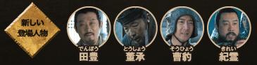 スクリーンショット 2015-07-26 22.39.57