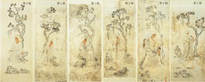 天平文化 文化の特色