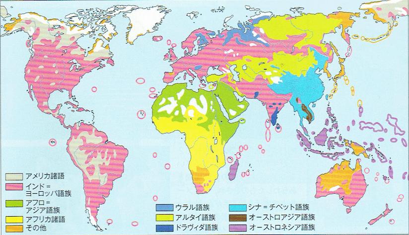 人種と言語の分化 | 世界の歴史まっぷ