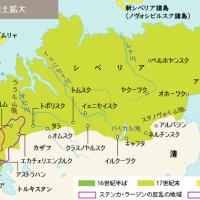 ロシアの領土拡大地図