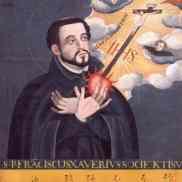 フランシスコ・ザビエルフランシスコ・ザビエル肖像