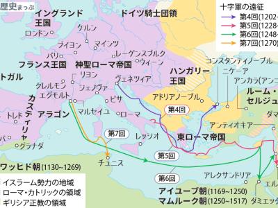 第4回〜第7回十字軍地図