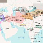 大月氏国 冒頓単于 スキタイと匈奴 漢の興起 月氏 バクトリア王国 パルティア 紀元前2世紀後半の世界地図