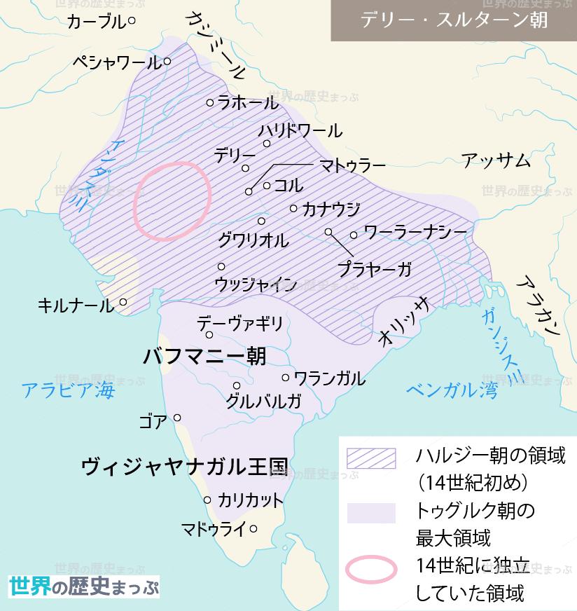 バフマニー朝 - 世界の歴史まっ...
