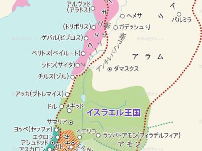 フェニキア人とヘブライ王国地図