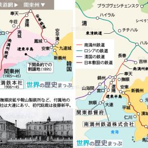 日本の韓国併合 満州進出と日米摩擦 関東州
