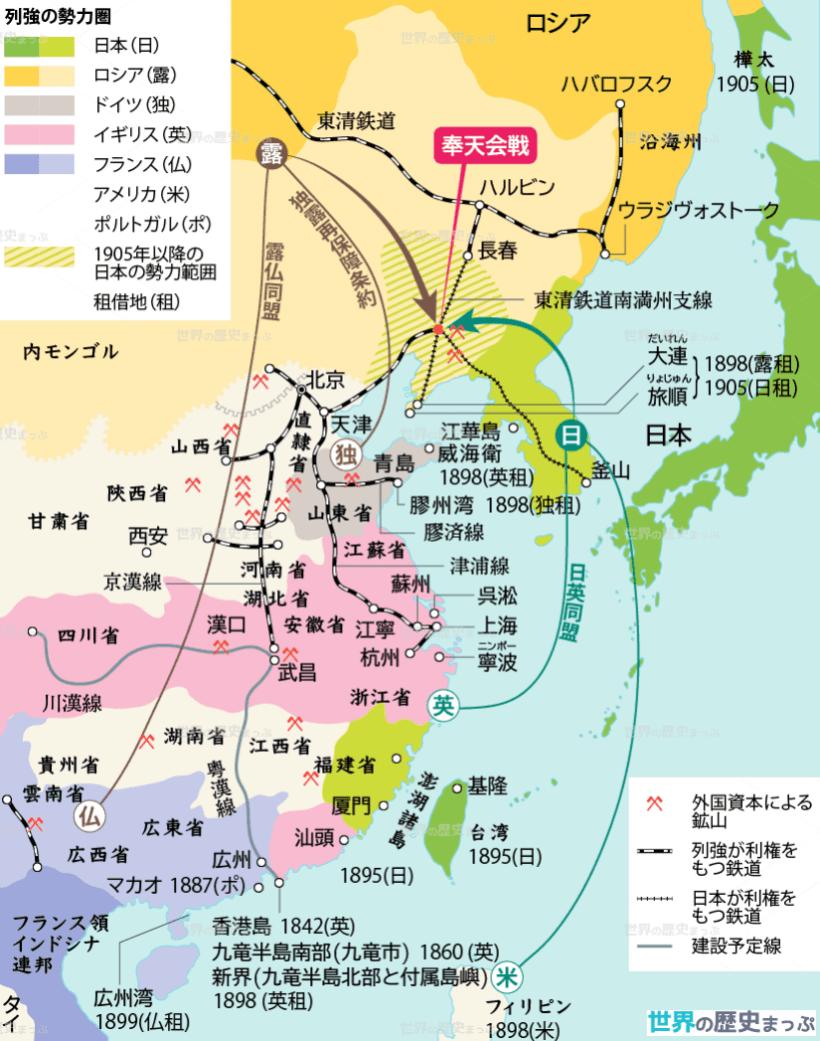 中国分割 列強による中国の分割地図
