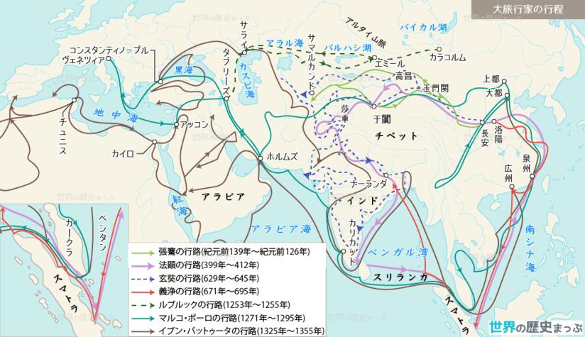 大旅行家の行程地図